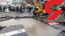 دهن باز کردن زمین در میدان توحید+ تصاویر
