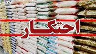 کشف 14 میلیارد ریال برنج  روغن و چای احتکار شده در خمینی شهر