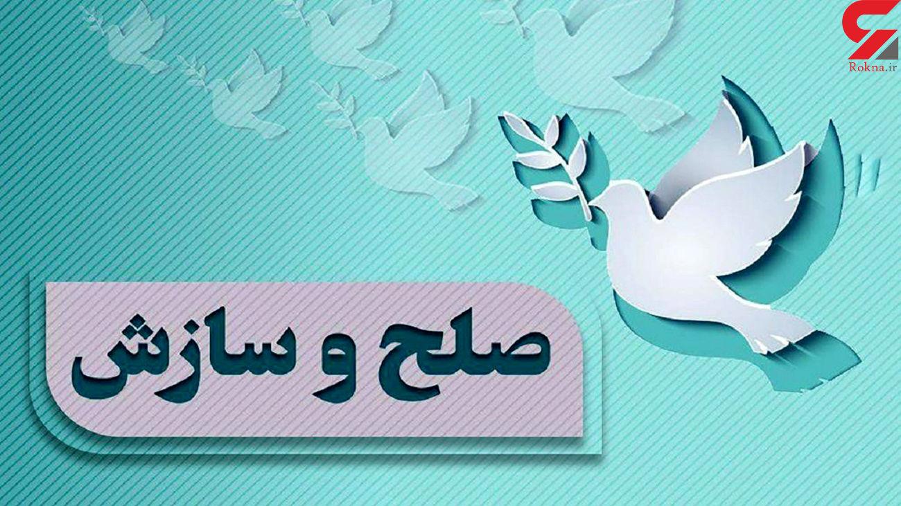 آشتی پدر و دختر در شورای حل اختلاف رشت