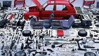 قاچاق سالانه ۱ میلیارد و ۱۰۰ میلیون دلار قطعه خودرو به کشور