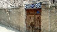 قیمت رهن و اجاره آپارتمان در منطقه ده ونک تهران + جدول