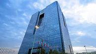 بانک مرکزی، تغییر در سود سپردهها را تکذیب کرد