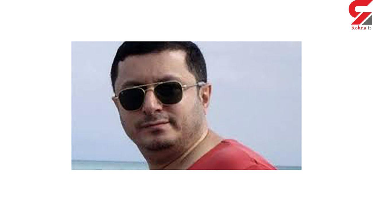 علت مرگ شاهین ناصری در زندان مشخص شد + عکس