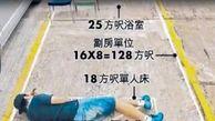 اجاره خانه های 11 متری برای افراد مجرد! + عکس