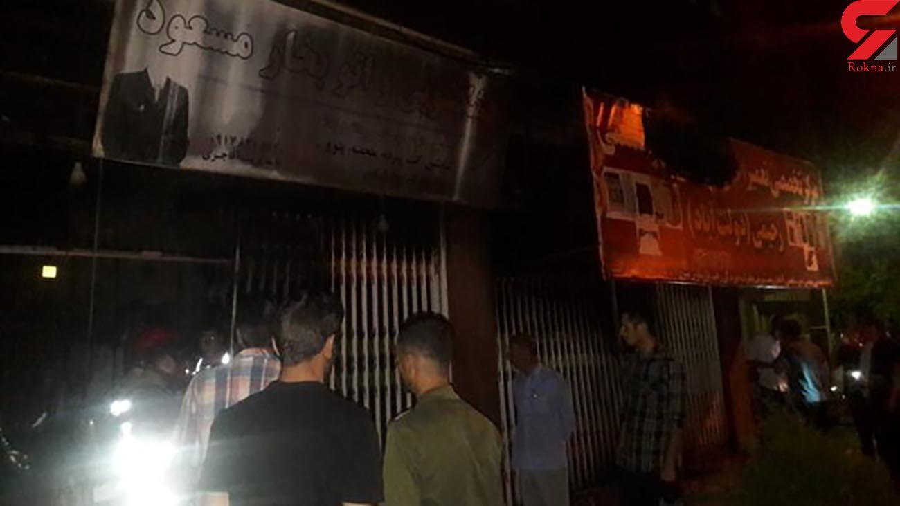 عکس های آتش سوزی هولناک 2 مغازه در یاسوج