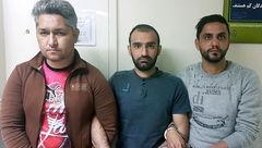 این 3 مرد خشن کرجی را شناسایی کنید / آنها بلای وحشتناکی بر سر یک خانم آوردند+ عکس بدون پوشش