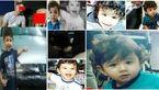 مرگ تلخ کودک 2 ساله رشتی با آزارهای شیطانی دوست پسر مادرش + تصاویر