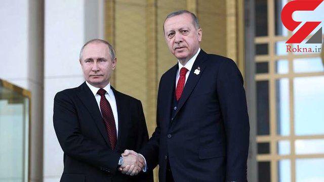 رایزنی تلفنی پوتین و اردوغان درباره سوریه