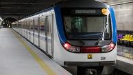 گم شدن یک ایستگاه مترو در پایتخت + جزییات