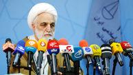 آخرین خبر از اولین اعدامی مفسد اقتصادی معروف!