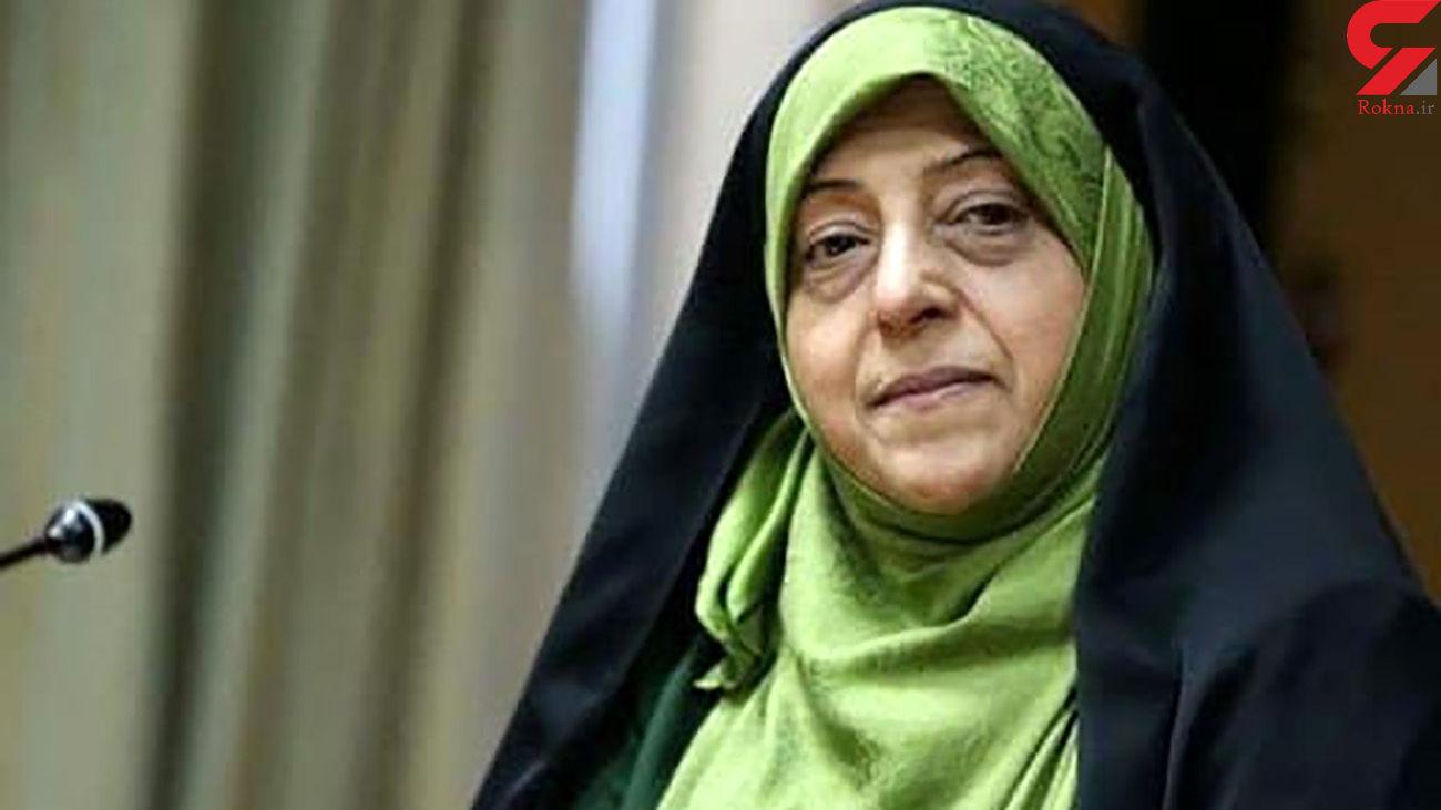 ممنوع الخروج کردن زنان توسط شوهرانشان زیر نظر دادگاه  / معاون رئیس جمهور خبر داد