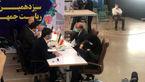 آخرین روز ثبتنام داوطلبان انتخابات 1400 آغاز شد