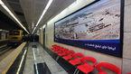 پاسخ وزارت کشور به عدم حمایت دولت از متروی تهران
