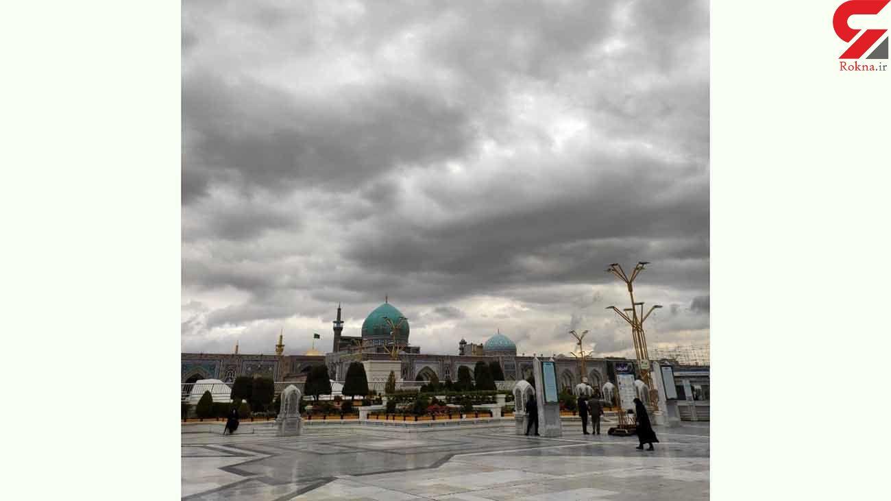 زیارت در هوای ابری مشهد مقدس + عکس