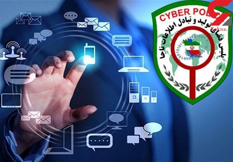 تکذیب هک و برداشتهای میلیونی از حسابهای بانکی در تهران