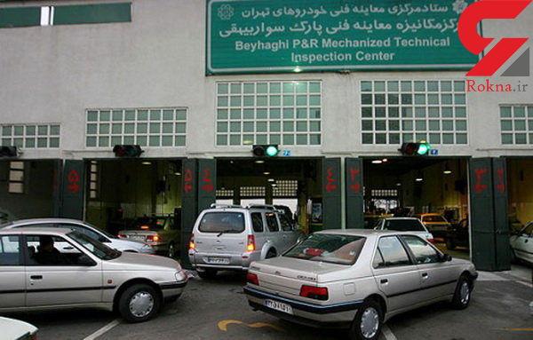 جریمه روزانه در انتظار خودروهای بدون معاینه فنی