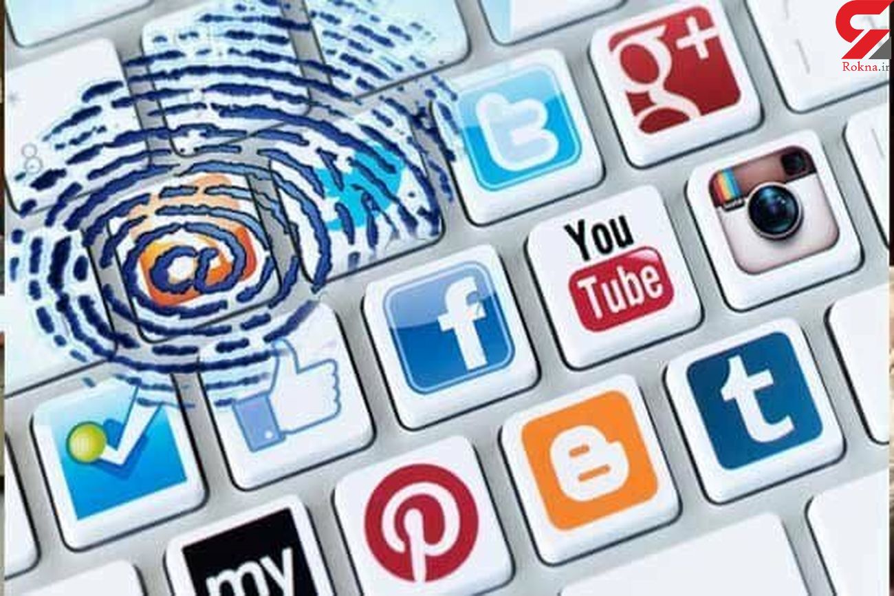 آژانس مقابله با فیک نیوز پیش از انتخابات راه اندازی می شود.