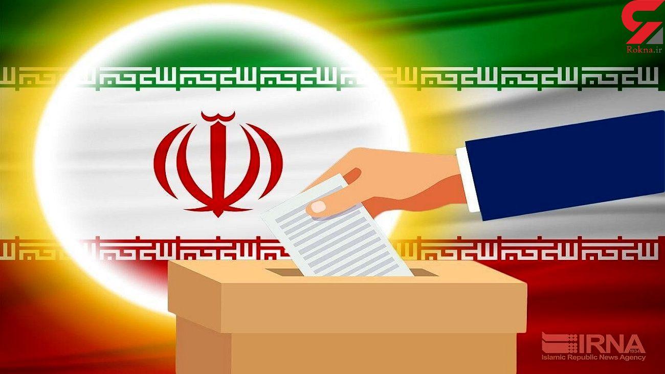 زمان بندی انتخابات 1400 + جزئیات