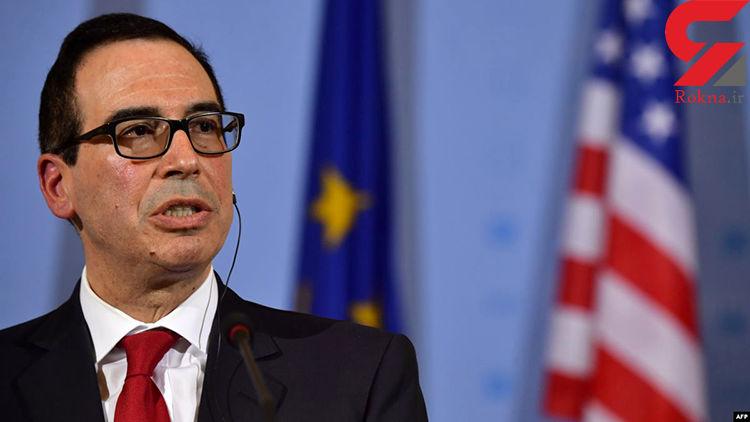وزیر خزانه داری آمریکا: آمریکا قدرت زمین گیر کردن اقتصاد ترکیه را دارد