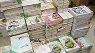 قیمت کتابهای درسی اعلام شد