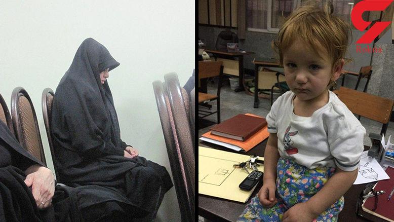 اعتراف عجیب دختر دانشجو به دزدیدن دختر دو ساله ای به نام باران