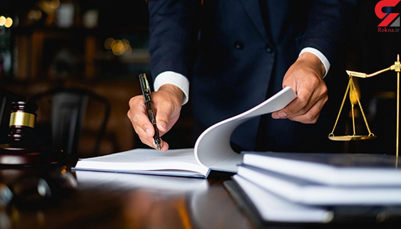 همه وکلا باهم برابرند اما بعضی برابرترند! / وکلای خاص برای پرونده های خاص !