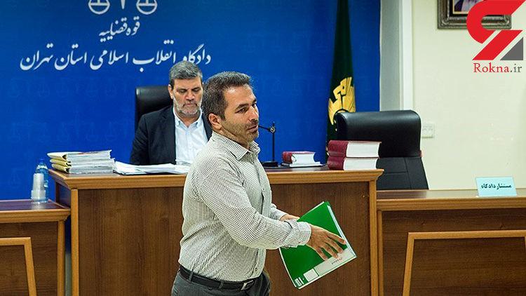 متهمی که قاضی ایرانی دلش را شکسته بود به زندان رفت ! + جزییات