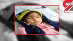 آخرین خبر از آینازکوچولو که معلم اردبیلی جمجمه اش را شکست !+عکس تلخ