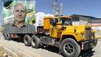 خفه کردن راننده کامیون در برابر رستوران بین راهی همدان + عکس مقتول
