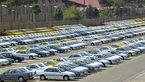 کاهش شدید قیمت این خودروها در بازار + جدول