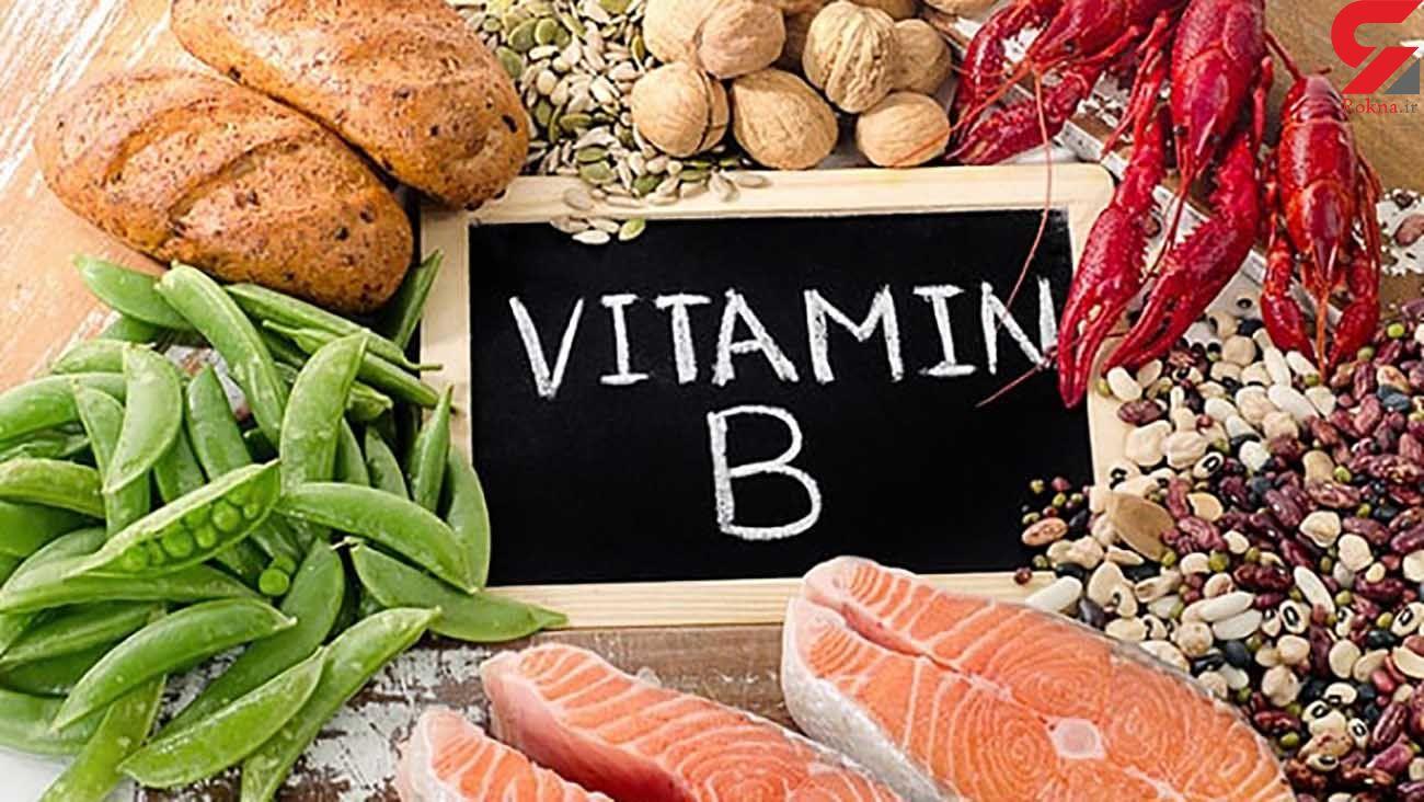 منابع اصلی ویتامین b چیست؟