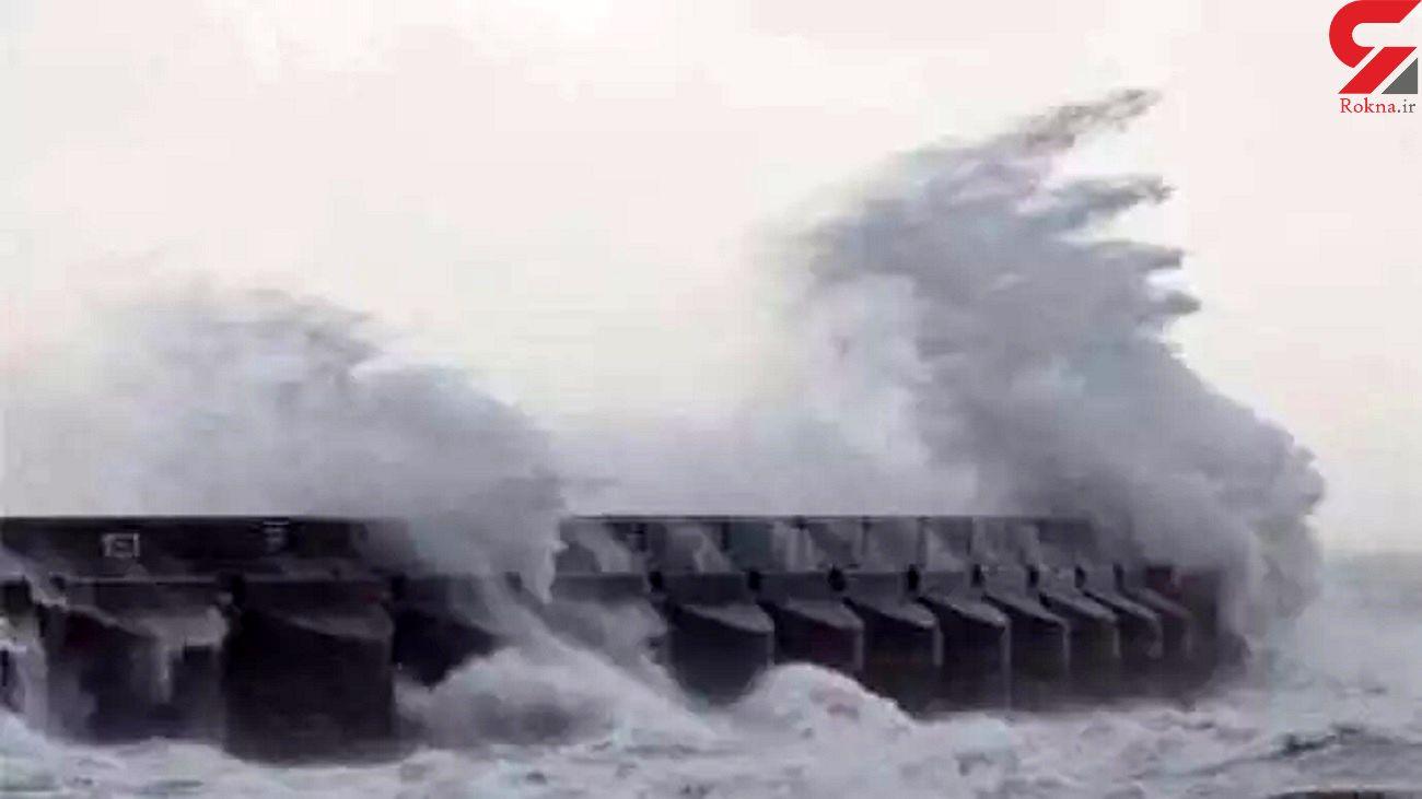 ارتفاع موج ناشی از طوفان شاهین در دریای عمان به 7 متر می رسد + فیلم