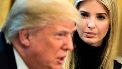 ارتباط شوم دختر ترامپ با شاهزاده مشهور سعودی لو رفت