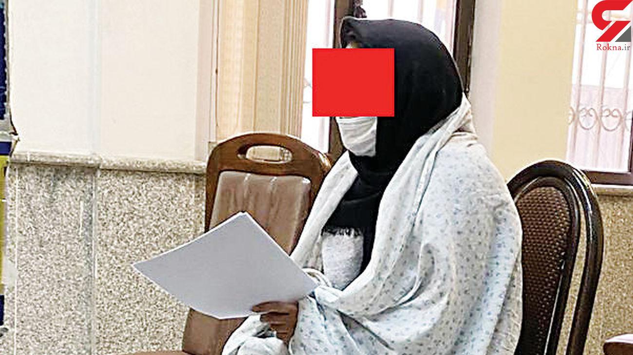 قصاص برای نامادری پسر 8 ساله تهرانی ! / مادر اصلی کوتاه نمی آید + عکس