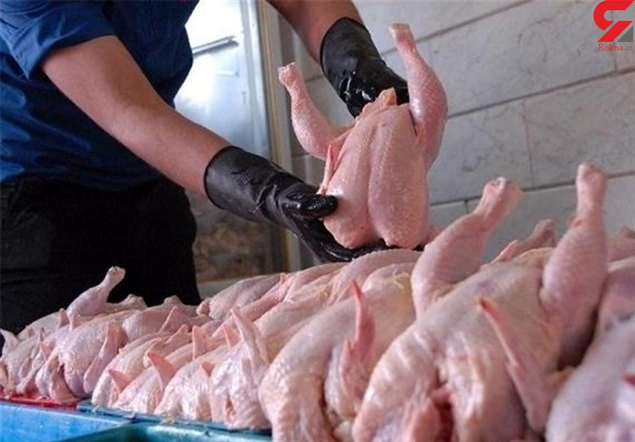 قیمت مرغ در بازار امروز دوشنبه 27 مرداد 99 + جدول