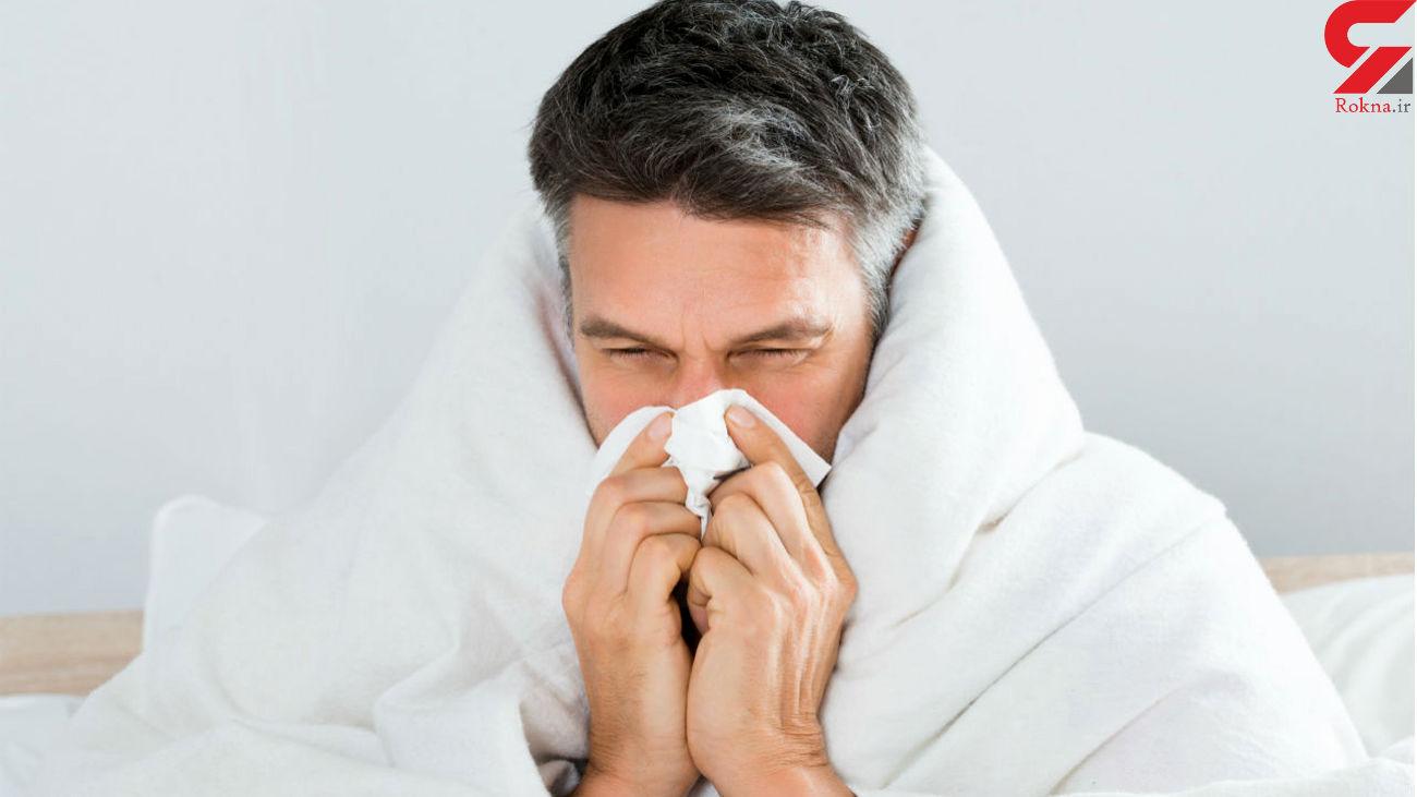 درمان سه سوته سرماخوردگی