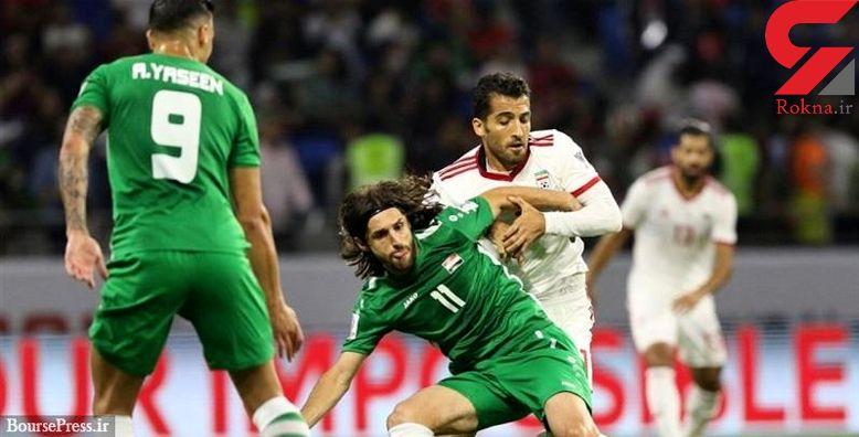 بازی تیم ملی ایران با عراق در ورزشگاه بیطرف برگزار خواهد شد