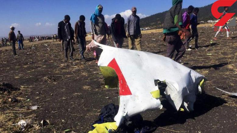 19 کارمند نهادهای سازمان ملل در سانحه هواپیمای اتیوپی کشته شدند