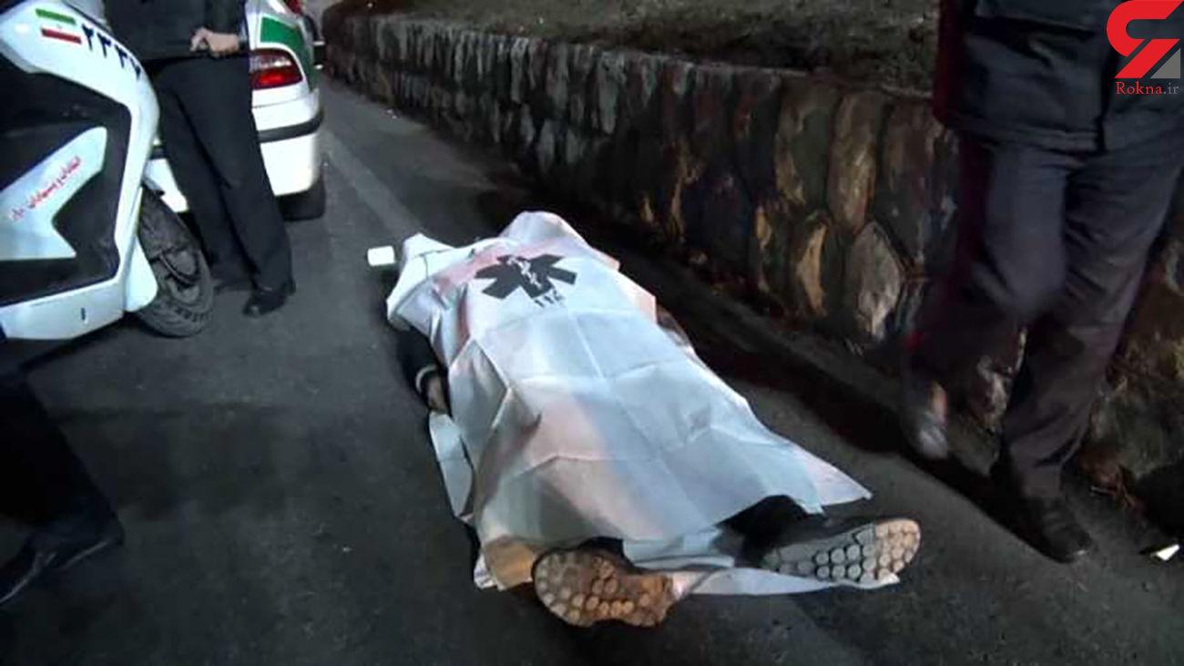 عکس جنازه زن تهرانی وسط خیابان / یک بامداد همه شوکه شدند
