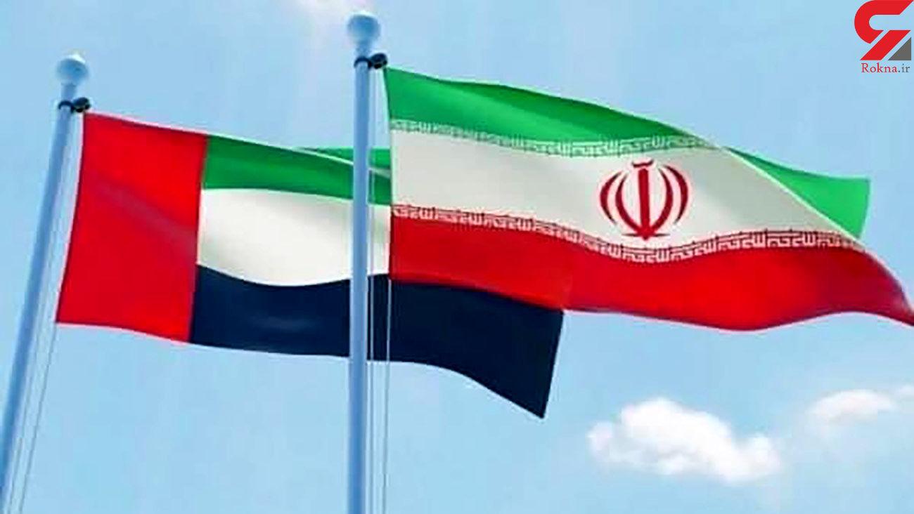 5 ایرانی در لیست تحریم های امارات