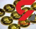 آخرین نرخ سکه و طلا در بازار