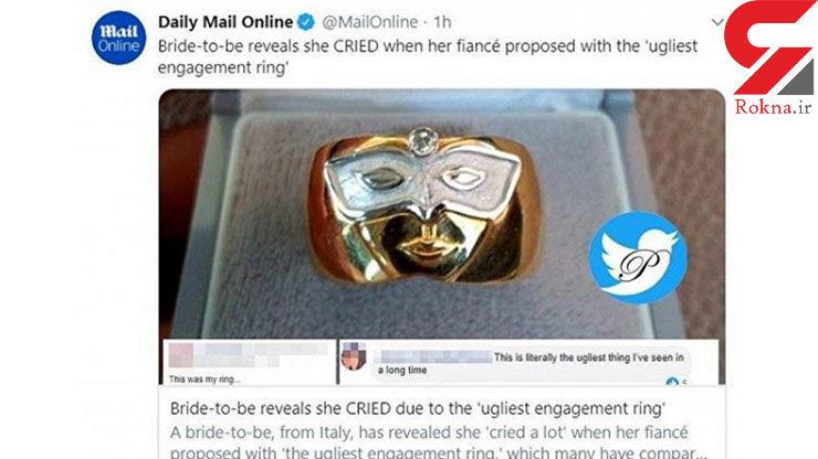 زشت ترین حلقه ازدواج جهان اشک عروس زیبا را در آورد + عکس