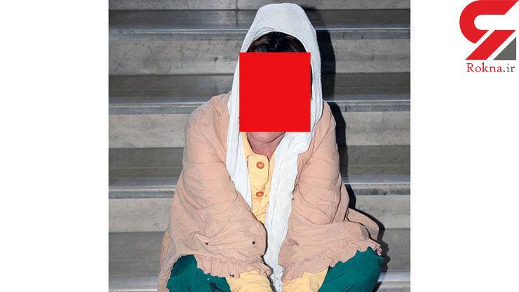 اعتراف دختر 17 ساله تهرانی به قتل مرد عصبانی / دوشنبه گذشته رخ داد + عکس