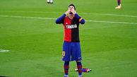 جریمه ۶۰۰ یورویی مسی به خاطر مارادونا