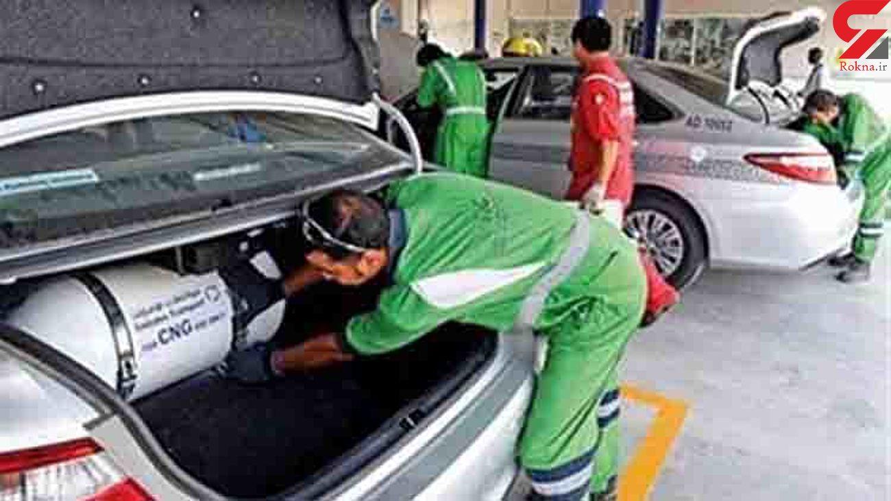 امکان تبدیل خودروهای شخصی بنزینی به دوگانهسوز فراهم شد