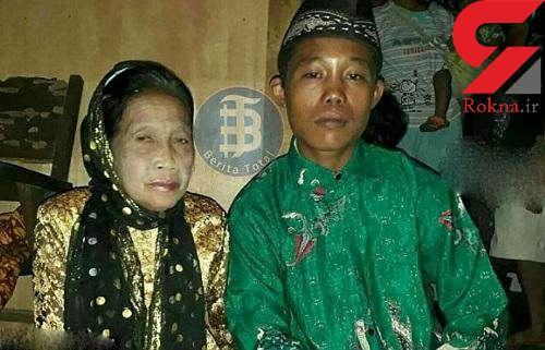 ازدواج عاشقانه پسر 16 ساله و پیرزن 71 ساله پس از تهدید به خودکشی+عکس