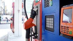 یک نماینده مجلس: نگرانی برای کمبود بنزین در کشور وجود ندارد