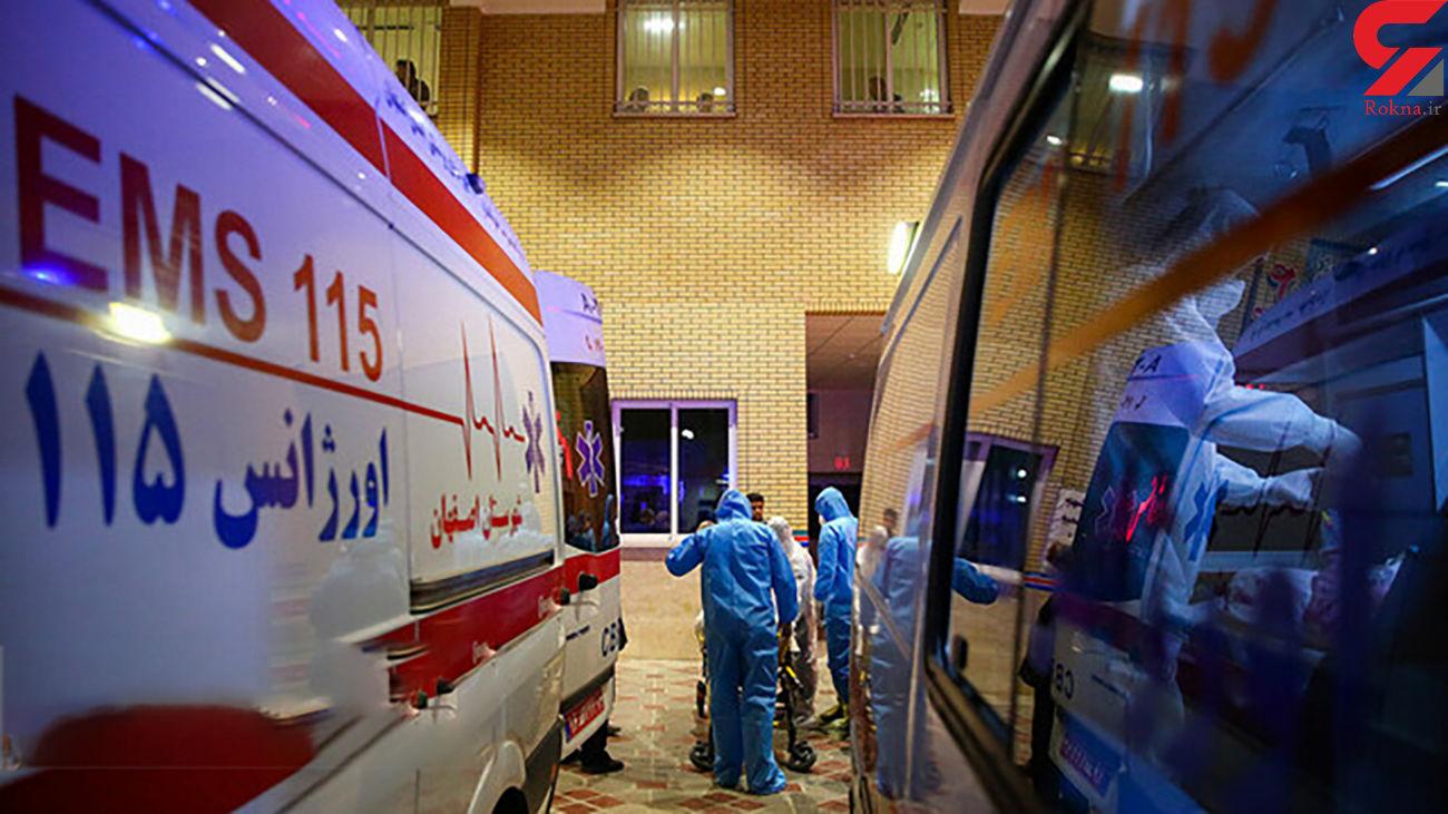حمله به اورژانس توسط خانواده مرد مرده در اصفهان