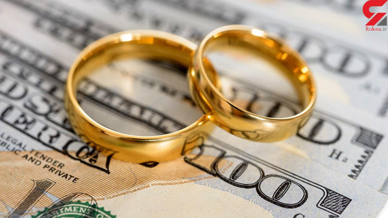 مبلغ وام ازدواج 1400 اعلام شد