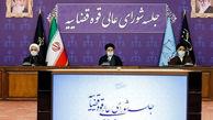 رییس قوه قضاییه : شهید فخریزاده قهرمان بی اثرکردن تحریم و تهدید است